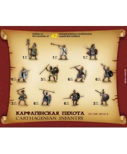 Zvezda istorinės miniatiūros Kartaginiečių pėstininkai 1/72